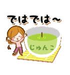 ♦じゅんこ専用スタンプ♦②大人かわいい(個別スタンプ:40)