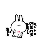 ありさちゃん専用!韓国語スタンプ!(個別スタンプ:02)