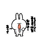 ありさちゃん専用!韓国語スタンプ!(個別スタンプ:03)