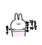 ありさちゃん専用!韓国語スタンプ!(個別スタンプ:04)