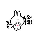 ありさちゃん専用!韓国語スタンプ!(個別スタンプ:06)