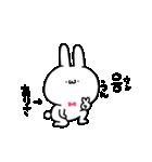 ありさちゃん専用!韓国語スタンプ!(個別スタンプ:07)
