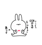 ありさちゃん専用!韓国語スタンプ!(個別スタンプ:08)
