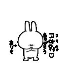 ありさちゃん専用!韓国語スタンプ!(個別スタンプ:09)