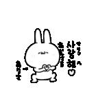 ありさちゃん専用!韓国語スタンプ!(個別スタンプ:12)