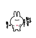 ありさちゃん専用!韓国語スタンプ!(個別スタンプ:14)