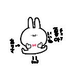 ありさちゃん専用!韓国語スタンプ!(個別スタンプ:15)