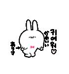 ありさちゃん専用!韓国語スタンプ!(個別スタンプ:18)