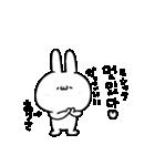 ありさちゃん専用!韓国語スタンプ!(個別スタンプ:19)