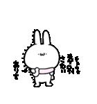 ありさちゃん専用!韓国語スタンプ!(個別スタンプ:20)