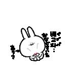 ありさちゃん専用!韓国語スタンプ!(個別スタンプ:23)