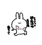 ありさちゃん専用!韓国語スタンプ!(個別スタンプ:24)
