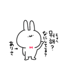 ありさちゃん専用!韓国語スタンプ!(個別スタンプ:26)