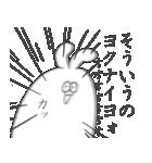 うさ耳のアイツ6(個別スタンプ:04)