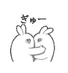 うさ耳のアイツ6(個別スタンプ:05)