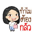 Anny Love Husband(個別スタンプ:21)