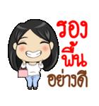 Anny Love Husband(個別スタンプ:28)