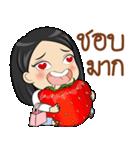 Anny Love Husband(個別スタンプ:29)