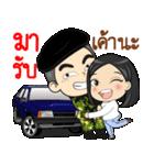 Anny Love Husband(個別スタンプ:34)