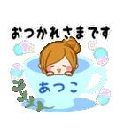 ♦あつこ専用スタンプ♦②大人かわいい(個別スタンプ:02)