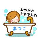 ♦あつこ専用スタンプ♦②大人かわいい(個別スタンプ:04)