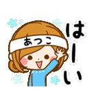 ♦あつこ専用スタンプ♦②大人かわいい(個別スタンプ:05)