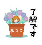 ♦あつこ専用スタンプ♦②大人かわいい(個別スタンプ:06)