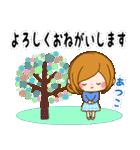 ♦あつこ専用スタンプ♦②大人かわいい(個別スタンプ:07)
