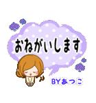 ♦あつこ専用スタンプ♦②大人かわいい(個別スタンプ:08)