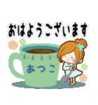♦あつこ専用スタンプ♦②大人かわいい(個別スタンプ:10)