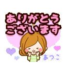 ♦あつこ専用スタンプ♦②大人かわいい(個別スタンプ:13)
