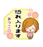 ♦あつこ専用スタンプ♦②大人かわいい(個別スタンプ:18)