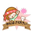 ♦あつこ専用スタンプ♦②大人かわいい(個別スタンプ:21)