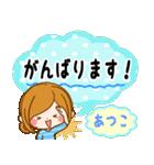 ♦あつこ専用スタンプ♦②大人かわいい(個別スタンプ:22)