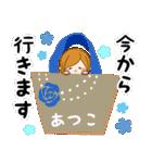 ♦あつこ専用スタンプ♦②大人かわいい(個別スタンプ:25)