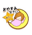 ♦あつこ専用スタンプ♦②大人かわいい(個別スタンプ:38)