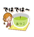 ♦あつこ専用スタンプ♦②大人かわいい(個別スタンプ:40)