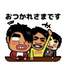 のぞみん劇場 日常編(個別スタンプ:3)