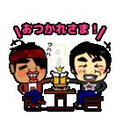 のぞみん劇場 日常編(個別スタンプ:04)