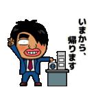 のぞみん劇場 日常編(個別スタンプ:19)