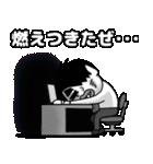 のぞみん劇場 日常編(個別スタンプ:24)