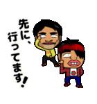 のぞみん劇場 日常編(個別スタンプ:25)