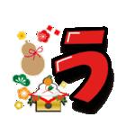 お正月の超でか文字スタンプ(2018年賀状)(個別スタンプ:10)