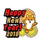 お正月の超でか文字スタンプ(2018年賀状)(個別スタンプ:21)