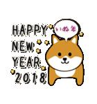 お正月の超でか文字スタンプ(2018年賀状)(個別スタンプ:22)