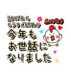 お正月の超でか文字スタンプ(2018年賀状)(個別スタンプ:39)