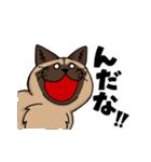 北海道育ちのタイちゃん。(個別スタンプ:03)