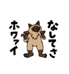 北海道育ちのタイちゃん。(個別スタンプ:05)