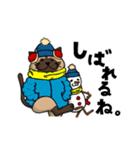 北海道育ちのタイちゃん。(個別スタンプ:31)