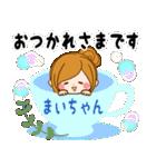 ♦まいちゃん専用スタンプ♦大人かわいい(個別スタンプ:02)